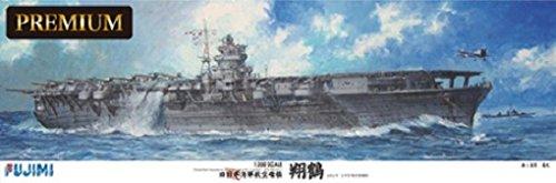 フジミ模型 1/350 艦船モデルSPOTシリーズ 旧日本海軍航空母艦 翔鶴 プレミアム