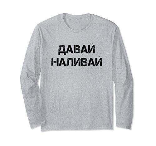 Russland Vodka Party Spruch Alkohol Saufen Blyat Kyrillisch Langarmshirt