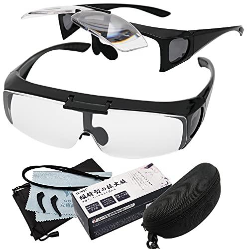 GOKEI ルーペメガネ 1.6倍 最新型 跳ね上げ機能付き 跳ね上げルーペ メガネの上からも掛けられる 拡大鏡 めがね メガネ型拡大鏡 眼鏡ルーペ 「1年間の安心保証] 6点セット ブラック