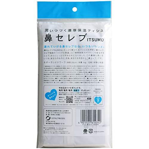 エバラ食品 エバラ なべしゃぶ 柑橘醤油つゆ 100g 2個 [4342]