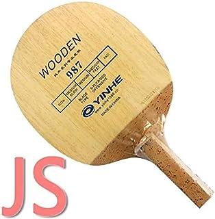 Table Tennis Rackets - Original Yinhe Milky way Galaxy 987 Japanese penhold table tennis pingpong blade YUG