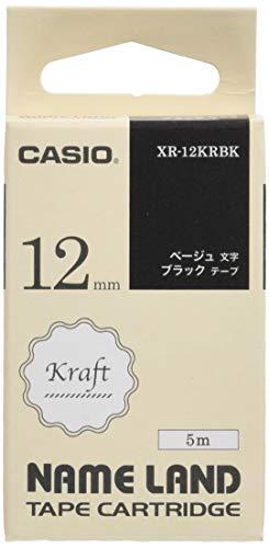 カシオ ラベルライター ネームランド 純正 クラフトテープ 12mm XR-12KRBK ブラックにベージュ文字