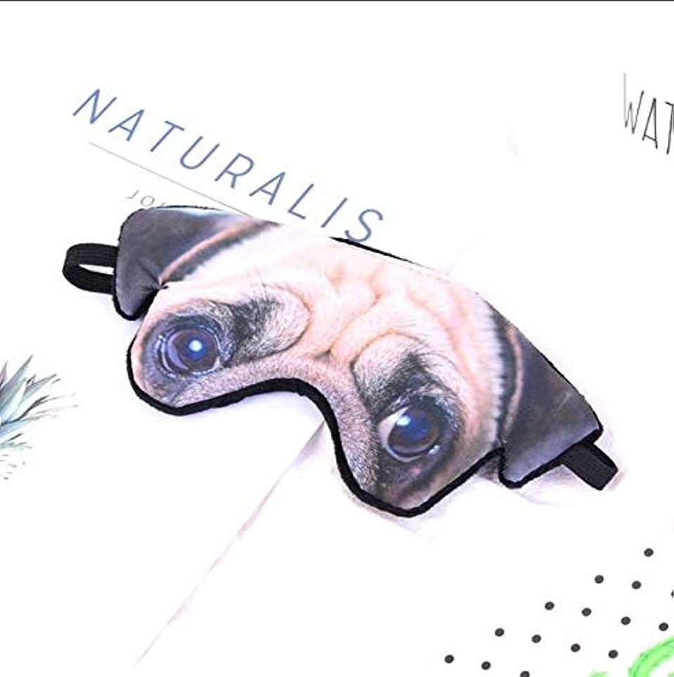 ファックスホイール入場NOTE 睡眠のための目に睡眠動物シェード睡眠マスクブラックマスク包帯を助けるために1ピース3d印刷アイマスク