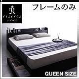 収納ベッド クイーン[Rizeros][フレームのみ]フレームカラー:ブラック 棚・コンセント付 リゼロス
