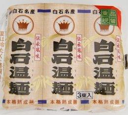 松田製粉 白石温麺 300g(100g×3)×8