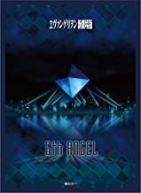 Rebuild of Evangelion 6th Angel Trading Character Card Game Sleeves Anime