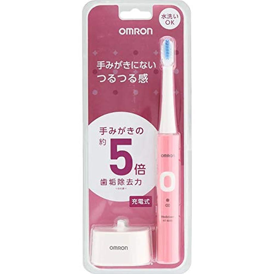 社会エキス予報【3個セット】音波式電動歯ブラシ HT-B303-PK 充電式