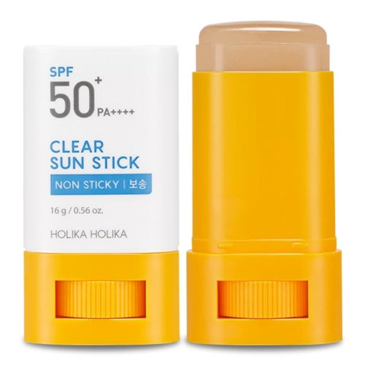ご予約の中でみ[2018]ホリカホリカ 日焼け止めスティック/UVケア?Holika Holika Sun Stick SPF50+ PA++++ [並行輸入品]