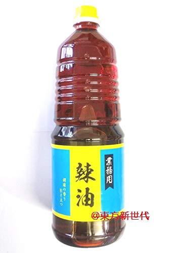 業務用 三共食品 辣油(ラー油)、1800g、ごまの香り引き立つ、らーゆ、業務用、家庭用も♪