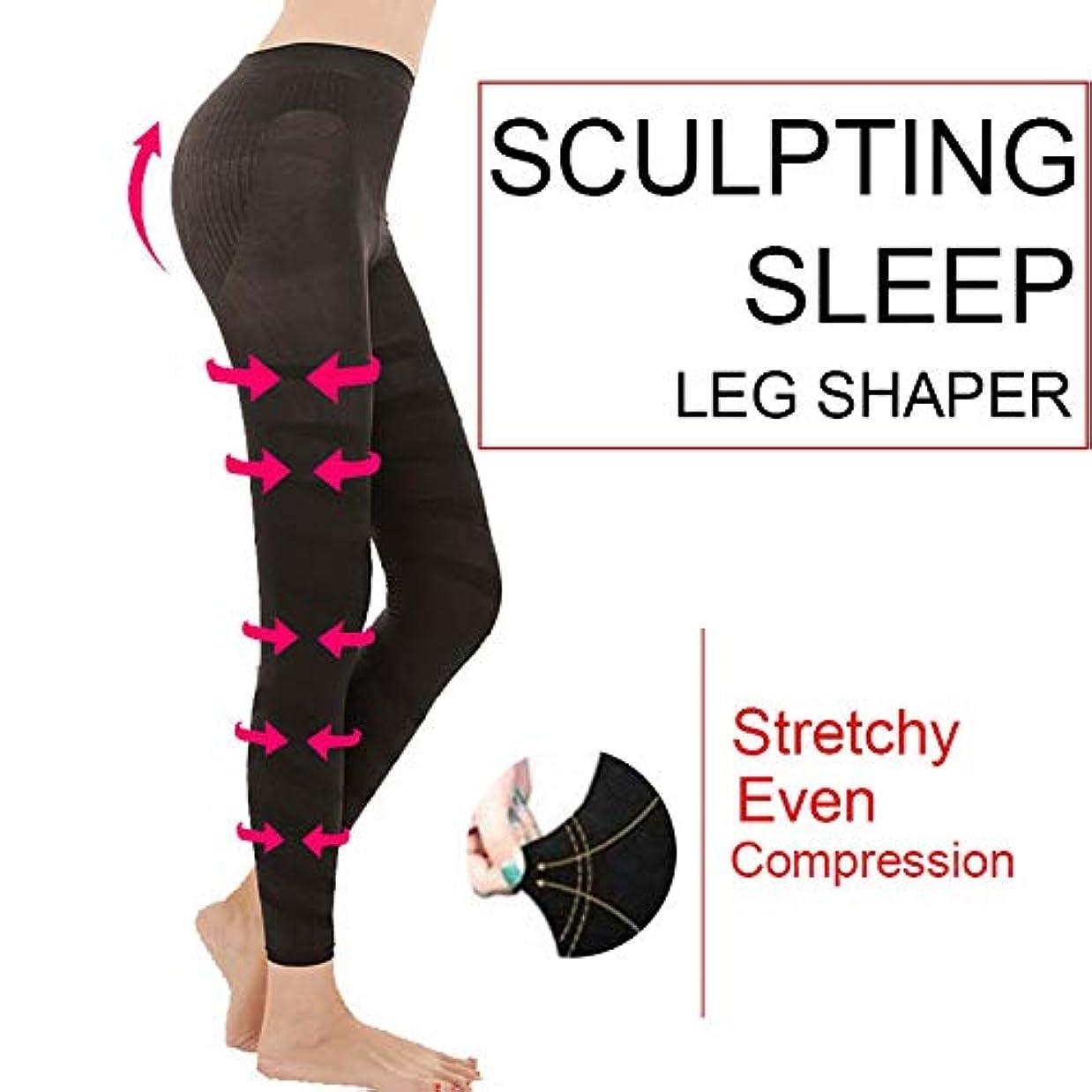 北極圏バン依存するTenflyer?ボディシェイパー、形スリミングパンツ、女性の睡眠睡眠脚シェイパーレギンスソックスボディシェイパースリミングパンツ