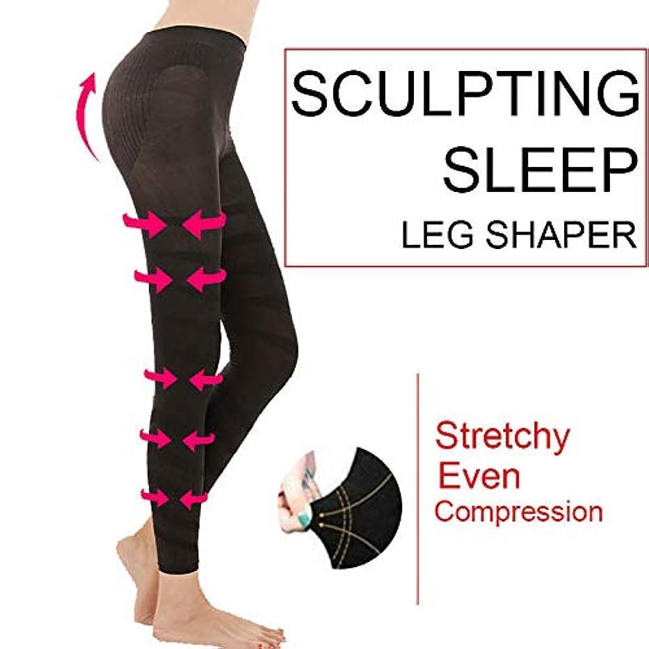 生じる宴会テラスProfeel ボディシェイパー、形スリミングパンツ、女性の睡眠睡眠脚シェイパーレギンスソックスボディシェイパースリミングパンツ