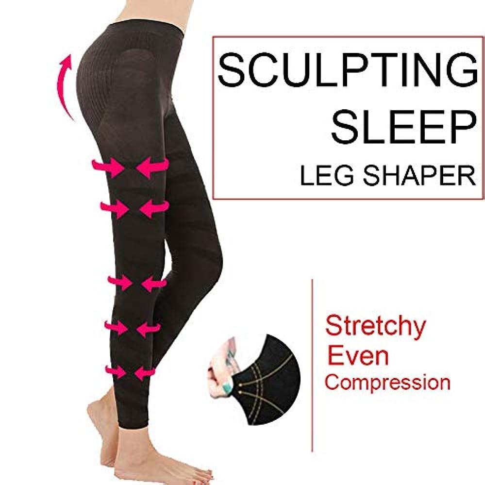 音節竜巻階層Xlp?ボディシェイパー、形スリミングパンツ、女性の睡眠睡眠脚シェイパーレギンスソックスボディシェイパースリミングパンツ