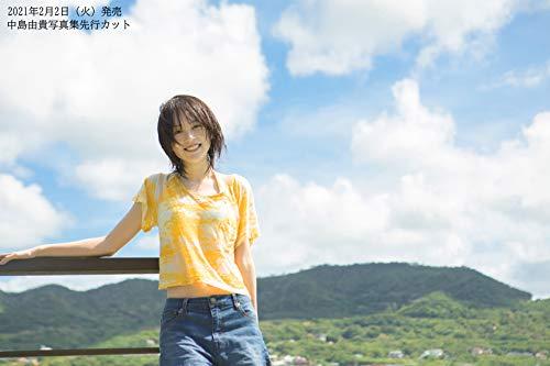 『【Amazon.co.jp 限定】中島由貴写真集 スケッチブック』の2枚目の画像