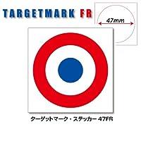 ターゲットマーク・ラウンデルステッカー47*FR(直径47mm2枚入り)