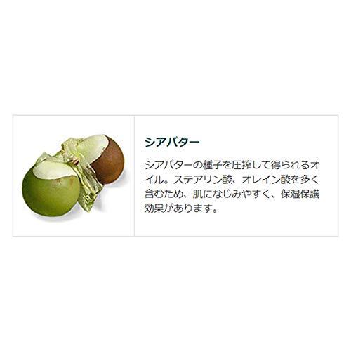 クナイプ(Kneipp)クナイプバスミルクコットンミルクの香り480mL入浴剤