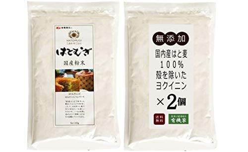 無添加 国産はとむぎ粉末 220g×2個 ★ネコポス ★国産のはとむぎの殻をとり、細かい粉末にしてあります。お菓子作りや、色々な料理の材料としてもお使いいただけます。