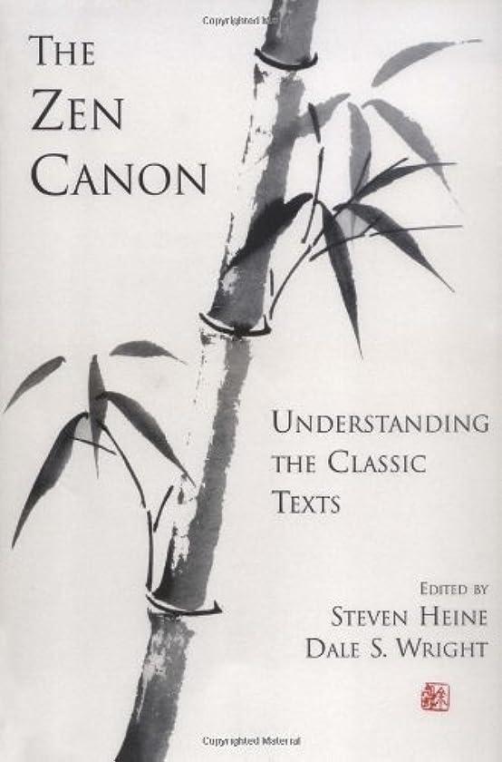 技術リンス獲物The Zen Canon: Understanding the Classic Texts (English Edition)
