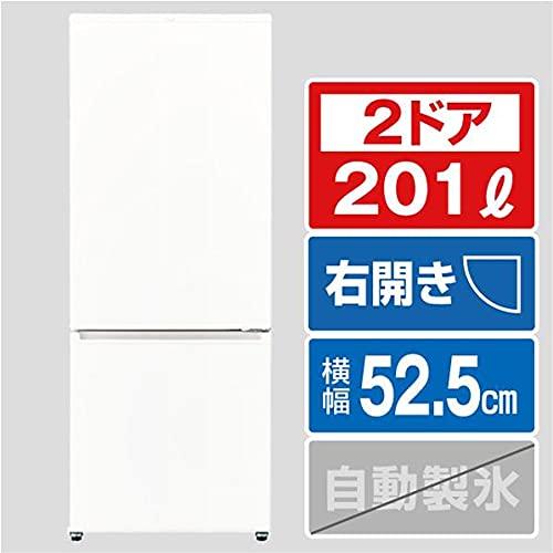AQUA(アクア)『冷蔵庫(AQR-20J-W)』