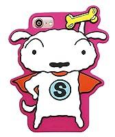 クレヨンしんちゃん iPhone8 シリコンケース (スーパーシロ)