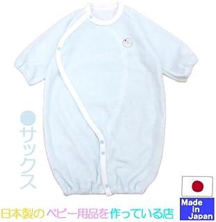 ◇日本製◇ やわらかパイル長袖ツーウェイオール(ぞうさんとりんご)新生児50-60cm オールシーズン (サックス)