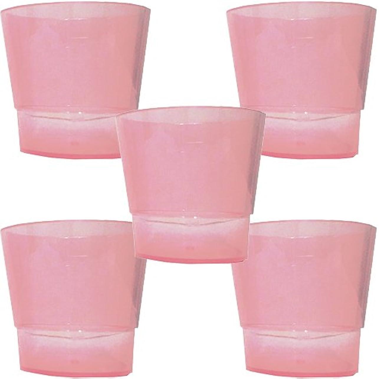 センター露出度の高い標準洗口コップ (少量洗口専用コップ) (ピンク 5個)