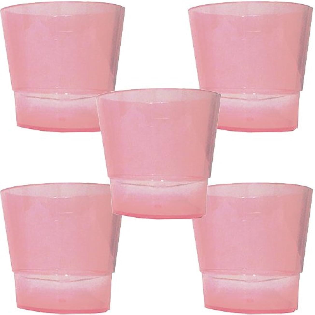 ベックス純粋な危機洗口コップ (少量洗口専用コップ) (ピンク 5個)