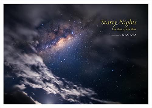 【予約特典・サイン本】Starry Nights──The Best of the Best
