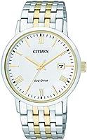 Upto 70% off Citizen Watches