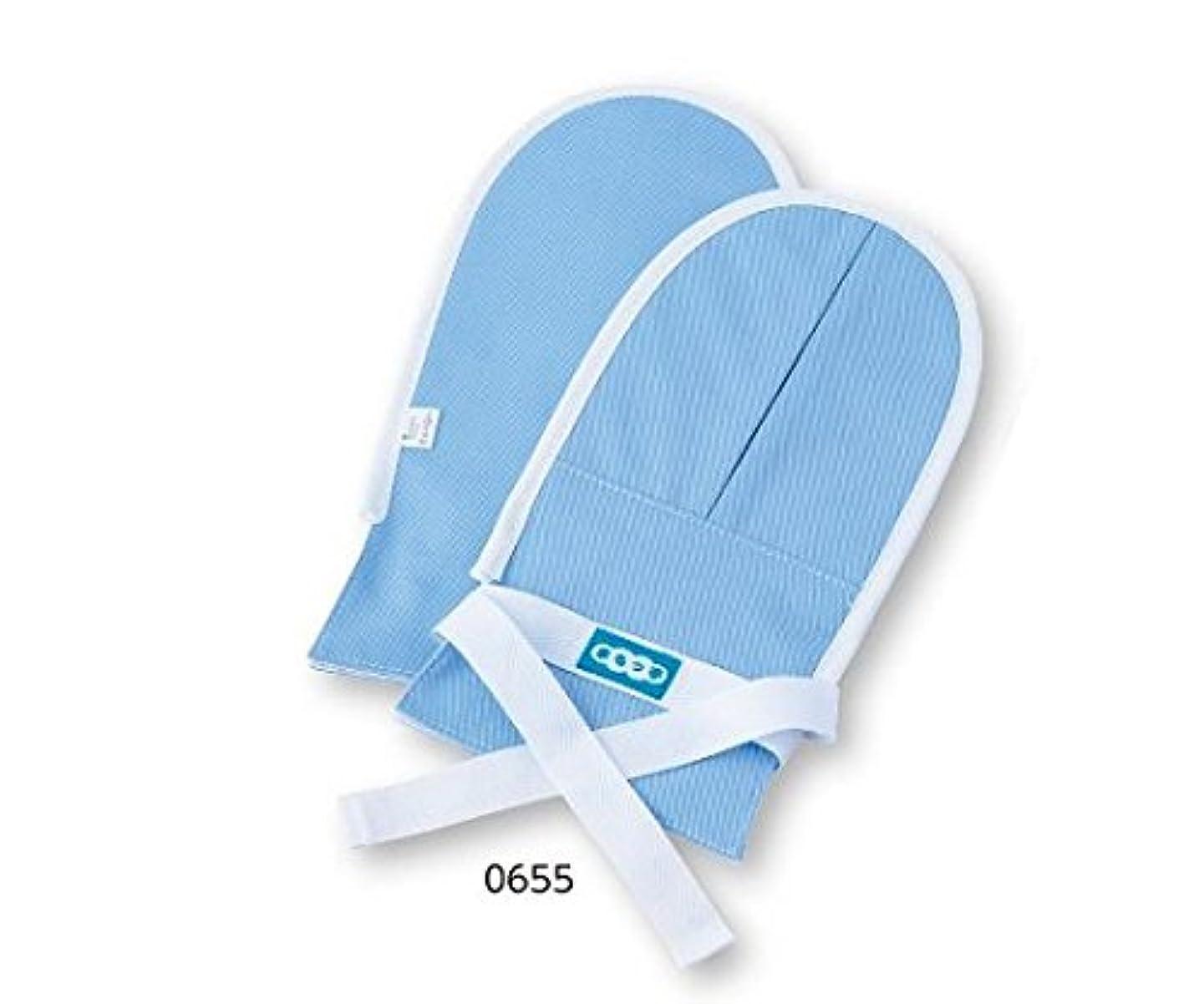 教育する底ウッズ8-7827-01抑制手袋(まもっ手タック付)ブルー