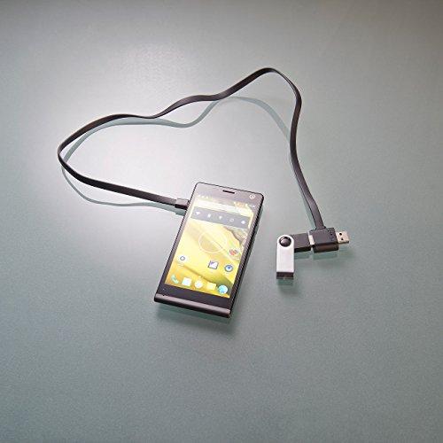 Callstel USB Adapterkabel: Micro-USB-Lade- & Daten-Flachkabel mit durchgeschleiftem USB-Port, OTG (USB Anschlußkabel)