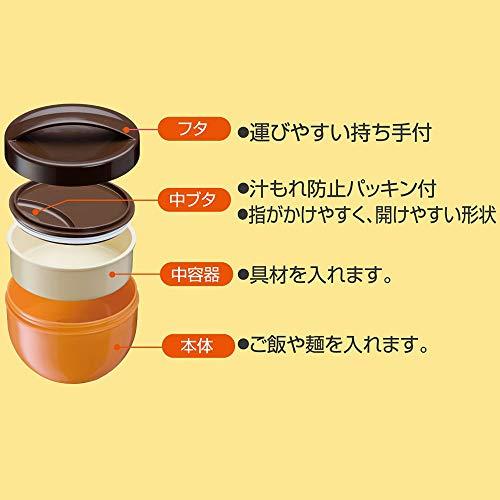 スケーターカフェ丼ランチボックス560mlミッキーアウトドアディズニーPDN6