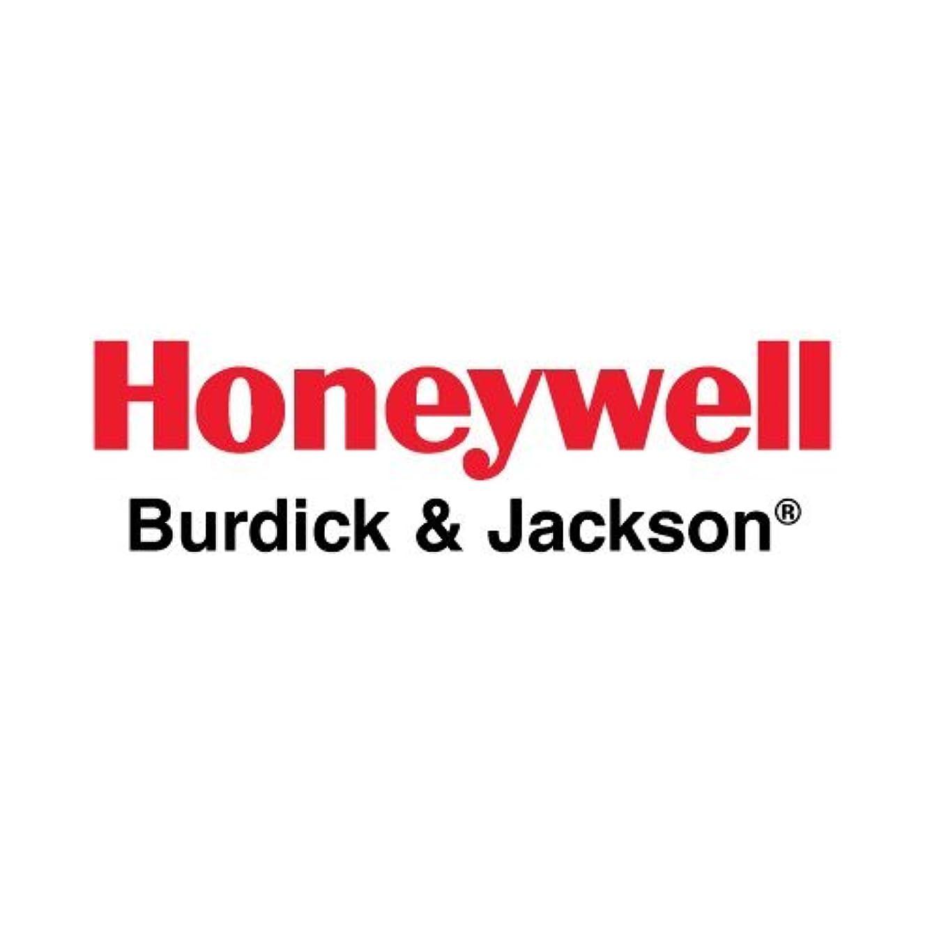 Honeywell Burdick & Jackson NP503 Pour Spout Closure