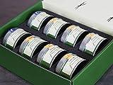 Altes Gewürzamt Gewürze Geschenk-Box Grillen - 8 Gewürzdosen - Geschenk für Männer
