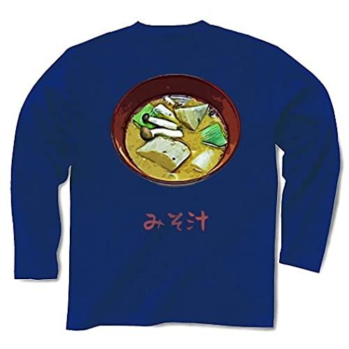 おみそしる(海老芋など) 長袖Tシャツ Pure Color Print(ロイヤルブルー) L ロイヤルブルー