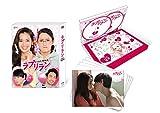 ラブリラン DVD-BOX[DVD]