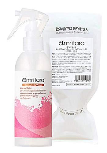 amritara(アムリターラ) ローズアムリタウォーター