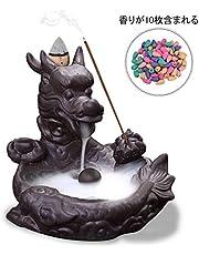 Jeteven 流川香用 香炉 陶器 上品な香り 空間浄化 茶道の飾り12.2 x 5.2cm (3種香りセット 120個)