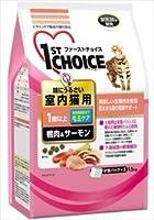 ファーストチョイス 成猫 1歳以上 味にうるさい室内猫用 鴨肉&サーモン 1.5kg×8袋