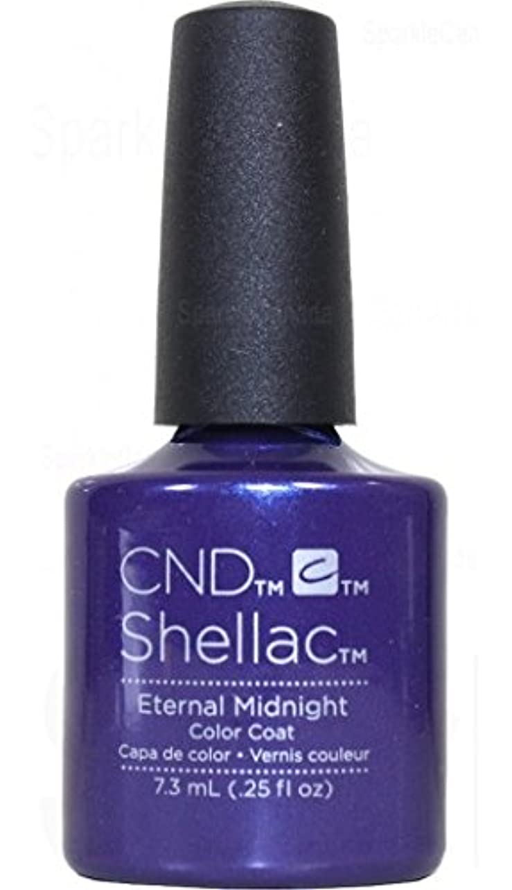 回想ボックス蓋CND Shellac Gel Polish - Fall 2017 Night Spell Collection - Eternal Midnight - 0.25oz / 7.3ml