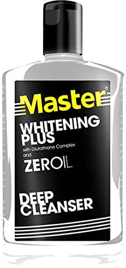 予見する寮レポートを書くMaster WHITENING PLUS ZEROIL DEEP CLEANSER 135ml【PHILIPPINES】