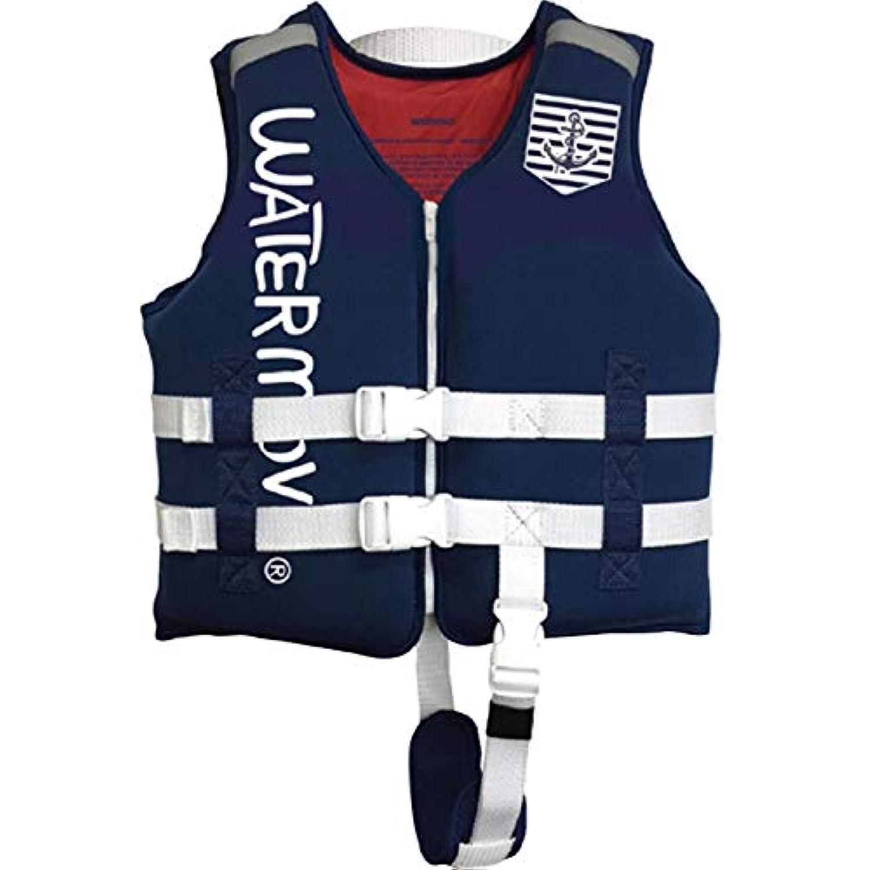 【2019 人気 子供 キッズ ライフジャケット ライフベスト 水上バイク ジェットスキー 水遊 海水浴 プール 救命胴衣 GET UP モノクロ
