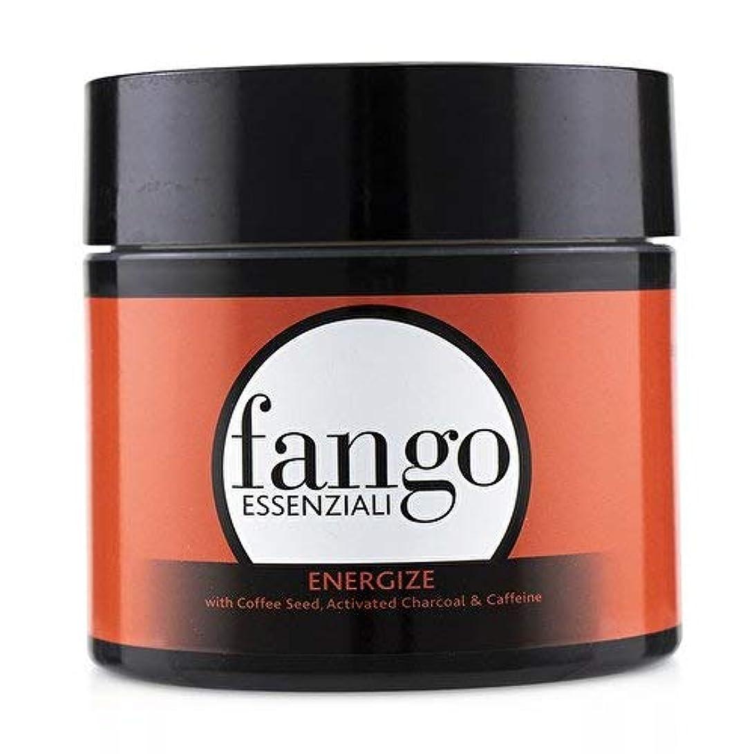 緩やかなヒュームホバートボルゲーゼ Fango Essenziali Energize Mud Mask with Coffee Seed, Activated Charcoal & Caffeine 198g/7oz並行輸入品