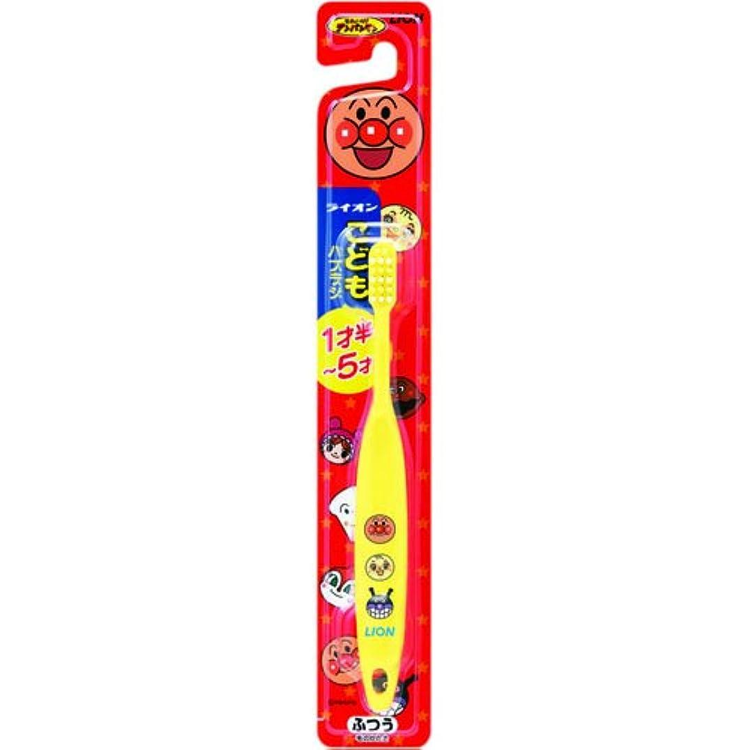 キウイピーブ感謝祭ライオン こどもハブラシ 1.5-5才用(ふつう)