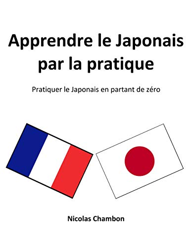 Photo de apprendre-le-japonais-par-la-pratique-pratiquer-le-japonais-en-partant-de-zero