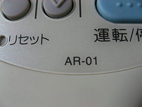 『コロナ エアコンリモコン AR-01』の2枚目の画像