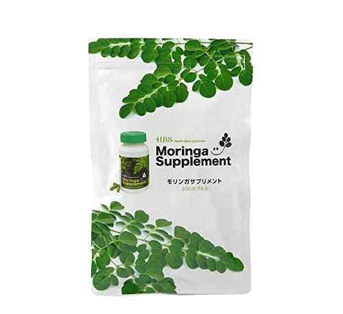 モリンガ葉100%サプリメント 食物繊維 アミノ酸 ビタミン ミネラル 90種類以上の栄養素 スーパーフード 1~1.5カ月分(200カプセル) パウチ