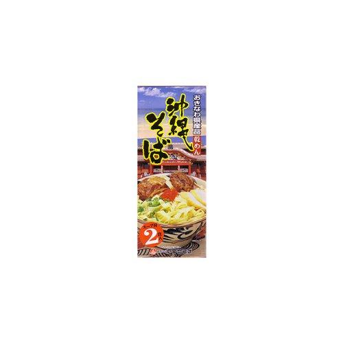 沖縄そば 乾めん 2食入×1袋 アワセそば 沖縄そばの有名店 麺作り60年余、自家製麺にこだわります お土産にも最適