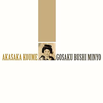Gosaku Bushi Minyo