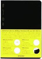 ニトムズ STALOGY ノート 365デイズノート B6 方眼 ブラック S4104