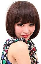 woman Short wig bobo head Fashion Hairstyle W2017